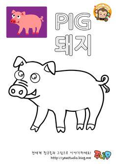 #Junimong #Coloring sheet (printables) Kids coloring sheet. Save and Print.