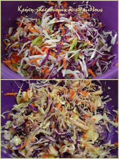 salata polixromi2 Winter Salad, Cabbage, Vegetables, Recipes, Food, Greek, Essen, Cabbages, Eten