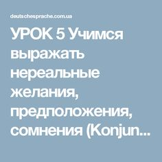 20 besten 3 DL GR VERBEN Konjunktiv II Bilder auf Pinterest ...