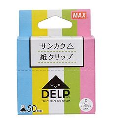 マックス 紙 クリップ デルプ 「DELP」 50枚入 5色セット DL-1550S/MX マックス https://www.amazon.co.jp/dp/B016U7ULRI/ref=cm_sw_r_pi_dp_x_7nxnybE5CB5BM