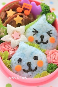Rice water drop babies #bento #box for your kid