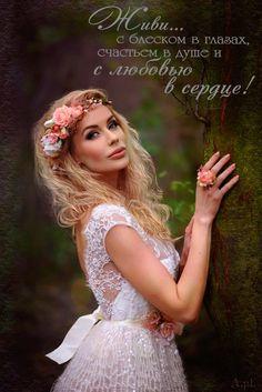 3be08025527c 74 nádherných obrázkov z nástenky Boho wedding