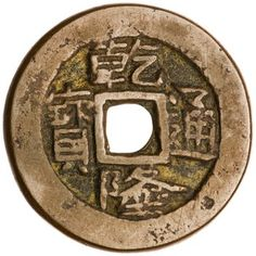 Copper alloy Coin of Gao Zong/Qian Long/Ch'ien Lung, Aqsu, 1736 - Copper Coin, Wealthy Lifestyle, Planet Earth, Samurai, Coins, Asian, Money, History, Japanese Culture