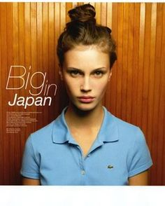 Marine Vacth - Page 7 Marina Vacth, French Models, Polo Shirt Women, French Actress, Casual Elegance, Young And Beautiful, Swagg, Girl Crushes, Hair Inspiration