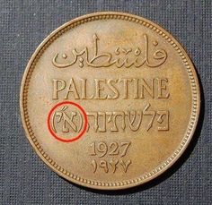 IMPERDIBLE: MONEDAS DE PALESTINA DE 1927 - Estado de Israel