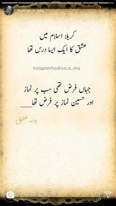 Imam Ali Quotes, Sufi Quotes, Allah Quotes, Muslim Quotes, Urdu Quotes, Poetry Quotes, Qoutes, Iqbal Poetry, Sufi Poetry