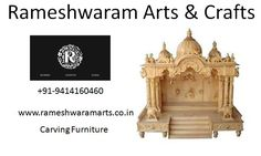 http://www.rameshwaramarts.co.in/contacts.php