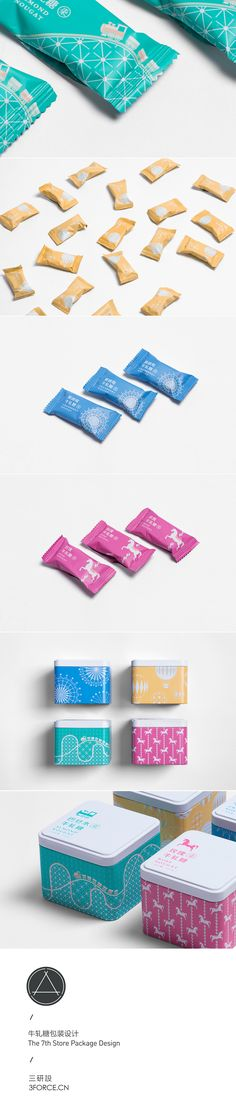 The 7th Store Nougat Packaging by 3Force