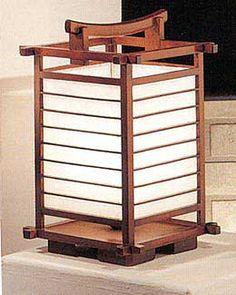 Nara Table Lamp