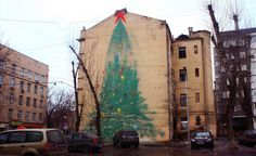 """""""Christmas Tree"""" New Street Art Mural by 0331c and Friends on the streets of Moscow, Russia. 1"""