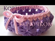 Cestino in fettuccia | Crochet basket | Fondo tondo || Katy Handmade - YouTube