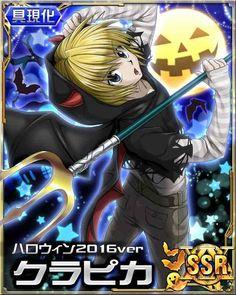 Kurapika   Halloween costume   Demon  (640×800)