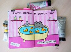 Wreck This Journal | Уничтожь меня | Keri Smith