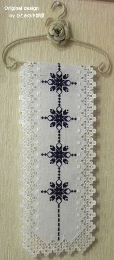 Hardanger Embroidery This Pin was discovered by Jan Hardanger Embroidery, Embroidery Stitches, Embroidery Patterns, Hand Embroidery, Knitting Needle Sets, Circular Knitting Needles, Types Of Embroidery, Learn Embroidery, Fabric Cutter