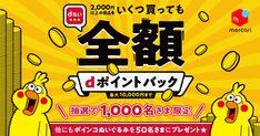 Sale Banner, Web Banner, Banners, Text Design, Layout Design, Graphic Design, Web Japan, Design Campaign, Event Banner