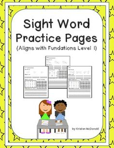 Sight Word Practice Pages (Aligns with Fundations Level 1 Trick Words)