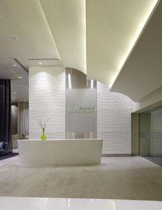 business center interior dubai - Google Search
