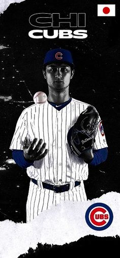 Chicago Cubs, Mlb, Baseball Cards, Sports, Movie Posters, Movies, Hs Sports, Films, Film Poster