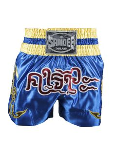 Sandee Respect Thai Shorts - Blue Yellow Red & White - All Ages Fight Shorts, Boxing Fight, Polyester Satin, Blue Yellow, Respect, Thailand, Fashion Outfits, Stylish, Swimwear