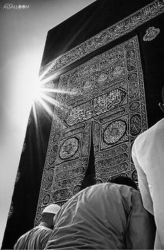 The door of Kaaba