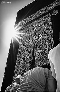 The door of Kaaba