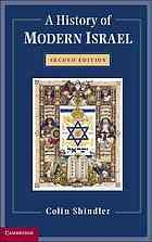 A History of Modern Israel by Colin Shindler (2013)