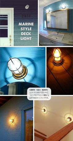 マリンデッキライト(屋外用防雨外灯照明)クリアガラス 船舶照明 - SELFISH +NET SHOP+   おしゃれな照明・天然木の家具・かわいい雑貨   セルフィッシュ Marine Lighting, Deck Lighting, Tap Room, California Style, My House, Surfing, Gardening, Home, Lawn And Garden