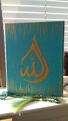 Arabic Calligraphy Art, Arabic Art, Calligraphy Alphabet, Celtic Art, Celtic Dragon, Islamic Wall Decor, Islamic Paintings, Art Painting Gallery, Graffiti Alphabet