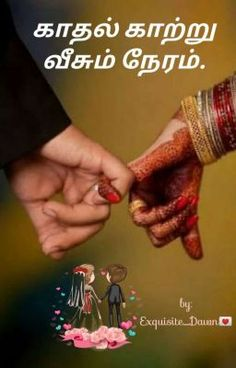 Read கடற்கரை from the story காதல் காற்று வீசும் நேரம் by exquisite_dawn (Exquisite Dawn) with 1,812 reads. tamilstorie... Love Reading, Reading Lists, Novel Wattpad, Romantic Novels To Read, Online Novels, Free Novels, Black Phone Wallpaper, Free Books To Read, Dawn