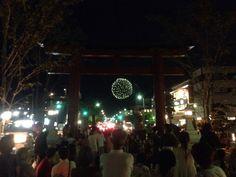 鎌倉犬聞録  Kamakura memoirs from Japan: 七色重低音奉納 Rainbow fireworks heavy bass has been dedi...