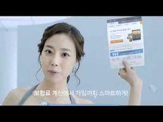 Samsung Fire & Marine Insurance Direct CF Making Film   moon chae won