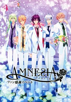 Amnesia - Ukyo, Toma, Shin, Ikki and Kent Manga Anime, Anime Boys, Hot Anime Guys, Anime Mangas, Manga Boy, All Anime, Anime Art, Anime Stuff, Amnesia Anime