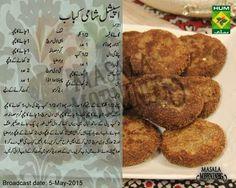 Food Organisation Tips Masala Tv Recipe, Biryani Recipe, Cooking Recipes In Urdu, Easy Cooking, Ramzan Recipe, Pakora Recipes, Cutlets Recipes, Urdu Recipe, Snacks Dishes