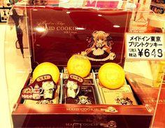 Maid Cookies in einem Kaufhaus in Akihabara #akihabara #maid #otaku #cosplay