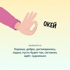 Weird Words, New Words, Russian Language Lessons, Intelligent Words, Words In Other Languages, Plan For Life, Creepypasta Characters, Aesthetic Words, Dark Quotes