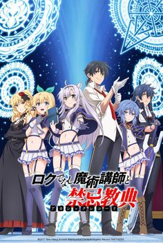 Spring 2017 anime Roku de Nashi Majutsu Koushi (Akashic Records of Bastard Magic Instructor) Mega Anime, All Anime, Anime Art, Anime Kawaii, Anime Fantasy, Otaku Anime, The Royal Tutor Anime, Akashic Records Anime, Die Simpsons