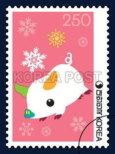 New Year`s Greetihgs, Pig, Animals, Pink, white, 2006 12 01, 연하우표, 2006년12월01일, 2530, 눈속을 달리는 돼지, postage 우표