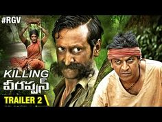 Check out Killing Veerappan movie critic and user rating at ratingdada.com. It provides star rating of Killing Veerappan according to story analysis and performance of the actors in the movie