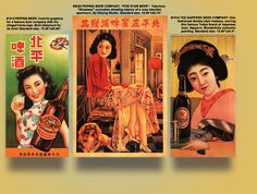 Vintage Asian posters.