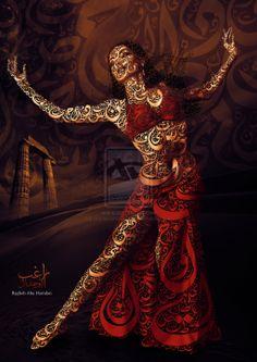 Arabic Typography Letters Dance Oriental by ragheb-abuhamdan.deviantart.com on @deviantART  #typography #arabic #letters #bellydancer #dancer #poster