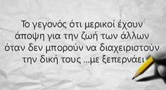 Me Quotes, Ego Quotes