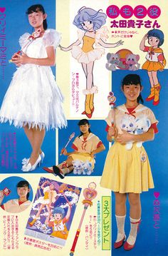 Takako Ota, the lady behind Creamy Mami (she sang the openings and she's an idol too! Harajuku Fashion, Japan Fashion, Kawaii Fashion, 80s Fashion, Vintage Fashion, Fashion Outfits, Aesthetic Japan, Aesthetic Photo, Pose Reference Photo