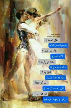 هو حبيبي وبس ابراهيم