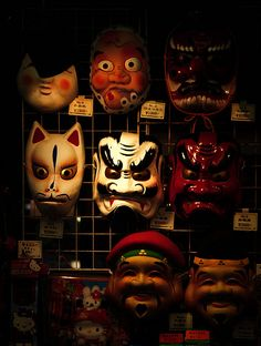 Japanese masks....I heard that they would carve/shade them a specific way. So when the person moves their head at an angle (takes motion), the mask would seem to change emotions.