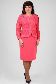 ЭЛЬЗА 1276 Платье-двойка - купить оптом и в розницу в интернет-магазине Style, Fashion, Swag, Moda, Fashion Styles, Fasion