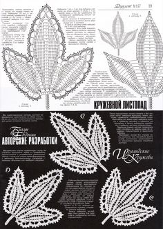 Crochet leaf motifs