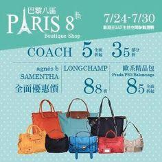 Boutique Shop, Balenciaga, Prada, Apps, Templates, Tote Bag, Amazon, Shopping, Stencils