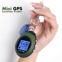 Best Backpacker Handheld GPS Device Pocket Mini GPS Location Finder 16 POI Navigation GPS Receiver for Geocaching Surveying Hunting Hiking Camping Cycling