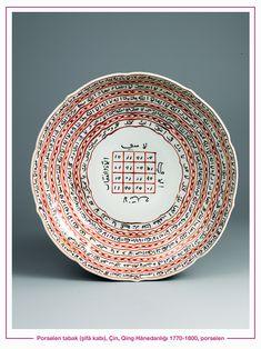 Duaa Islam, Islamic World, Pergola Patio, Old World, Pottery, Plates, Witchcraft, Allah, Magic