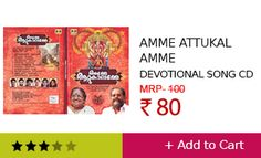 Buy AMME ATTUKAL AMME Devotional Song CD Online At Best Market Price Only Rs 80/- .For more info Log on to www.kabooliwala.com